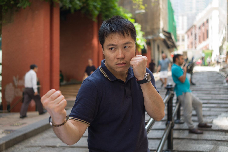 Sifu Leo Au Yeung